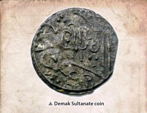 Mata Uang Picis Demak Abad ke-15