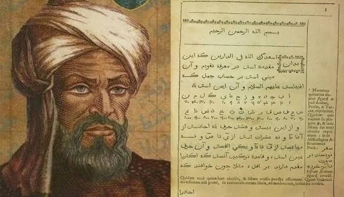 Mazhab Syafi'i #15: Mengupas Sejarah Karangan Ulama Dunia